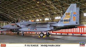 F-15J イーグル `304SQ 那覇 2016` (プラモデル)