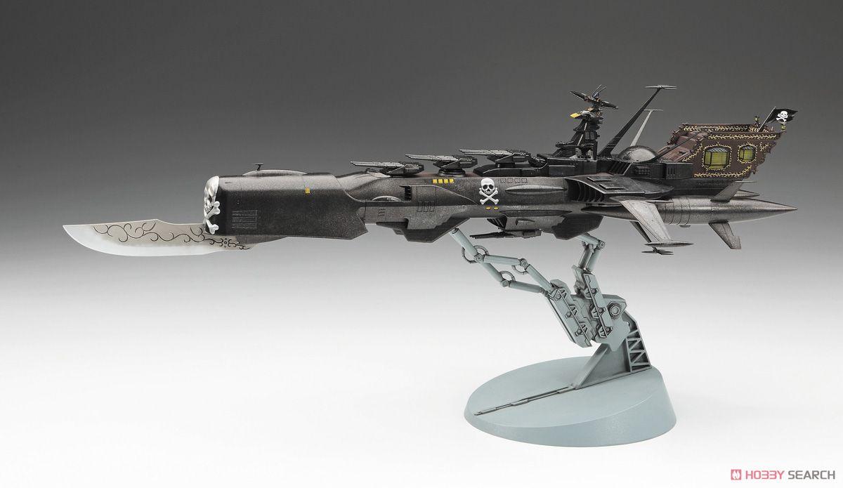 「キャプテンハーロック 次元航海」 宇宙海賊戦艦 アルカディア三番艦[改]強攻型 (プラモデル)