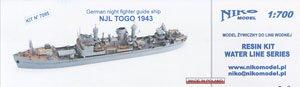 独海軍夜間戦闘機誘導艦トーゴ1943 (プラモデル)