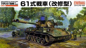 JGSDF Type 61 Tank (Modified Version) (Plastic model)