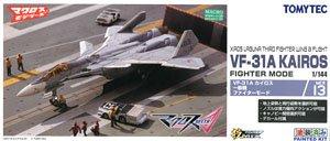 技MCR13 VF-31A ファイター (プラモデル)