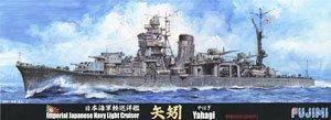 日本海軍軽巡洋艦 矢矧 昭和20年 (プラモデル)