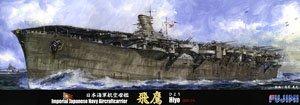 日本海軍航空母艦 飛鷹 昭和19年 (プラモデル)