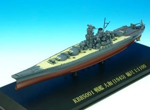 戦艦 大和 (1945) (完成品)