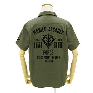 Gundam Zeon Mobile Assault Force Wappen Base Work Shirt Moss L