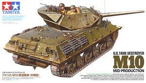 アメリカ M10駆逐戦車(中期型) (プラモデル)