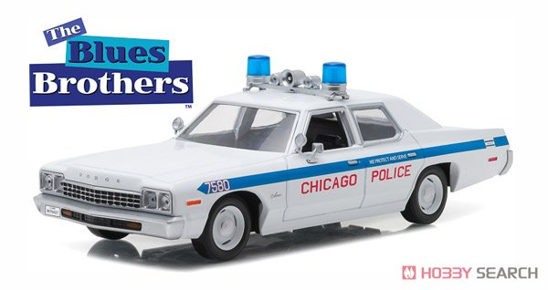 Hollywood Series 1 - Blues Brothers (1980) -1975 Dodge Monaco Chicago Police (ミニカー)