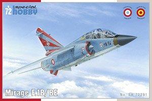 ミラージュF.1B/BE フランス&スペイン (プラモデル)