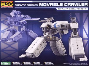 Gigantic Arms 03 Movable Crawler (Plastic model)