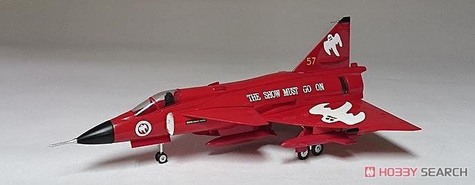 サーブ ビゲン AJS-37 スウェーデン空軍 F10-57 `The Show Must Go On` (完成品)