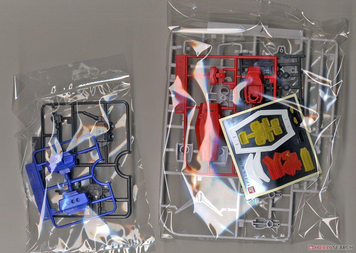 SD Gundam EX-Standard RX-78-2 Gundam (SD) (Gundam Model Kits) Contents1