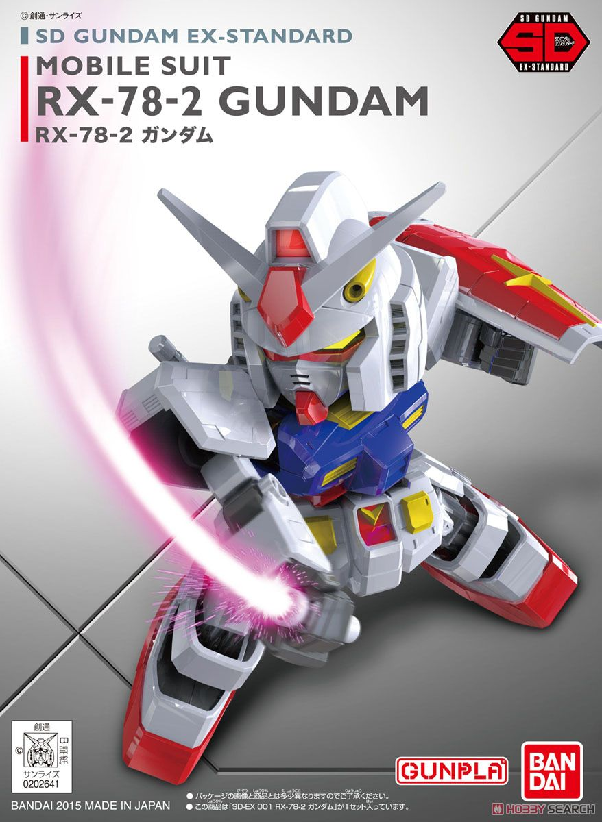 SD Gundam EX-Standard RX-78-2 Gundam (SD) (Gundam Model Kits) Package1