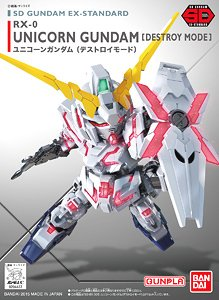 SD Gundam EX-Standard Unicorn Gandam (Destroy Mode) (SD) (Gundam Model Kits)