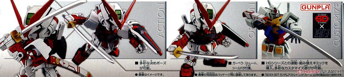SD Gundam EX-Standard Gundam Astray Red Frame (SD) (Gundam Model Kits) Item picture1
