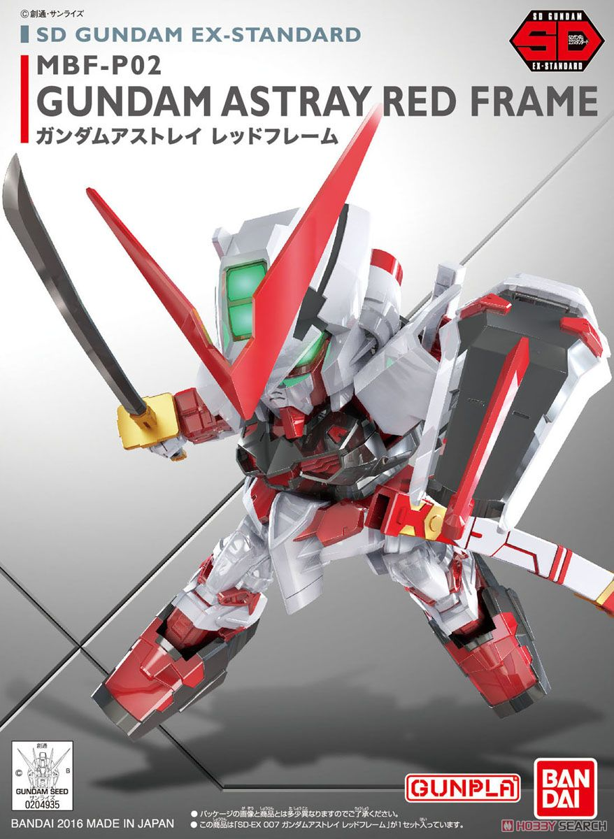 SD Gundam EX-Standard Gundam Astray Red Frame (SD) (Gundam Model Kits) Package1