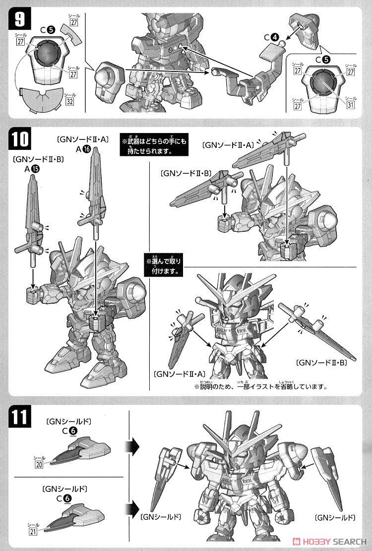SD Gundam EX-Standard 00 Gundam (SD) (Gundam Model Kits) Assembly guide3