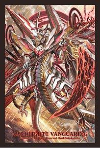 ブシロードスリーブコレクションミニ Vol.214 カードファイト!! ヴァンガードG 「星輝兵 カオスブレイカー・ドラゴン」 (キャラクターグッズ)