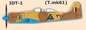 バグダッドフューリー IDT-1 (T Mk.61) (プラモデル)