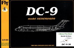 DC-9-30 「クウェート空軍」 (プラモデル)