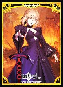 ブロッコリーキャラクタースリーブ Fate/Grand Order 「セイバー/アルトリア・ペンドラゴン[オルタ]」 (キャラクターグッズ)