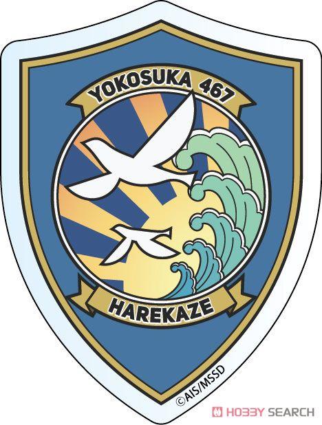 ハイスクール・フリート アクリルバッジ 晴風艦船章 (キャラクターグッズ)