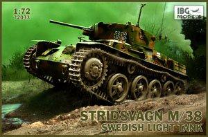 ストリッツヴァグン M38 スウェーデン軽戦車 (プラモデル)