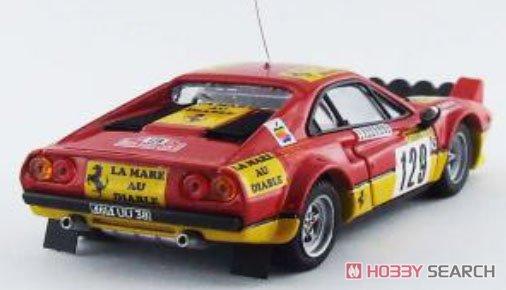 フェラーリ 308GTB Gr.4 モンテカルロラリー 1983 #129 GAUTHIER/GAUTHIER (ミニカー)