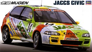 Jaccs Civic (Model Car)