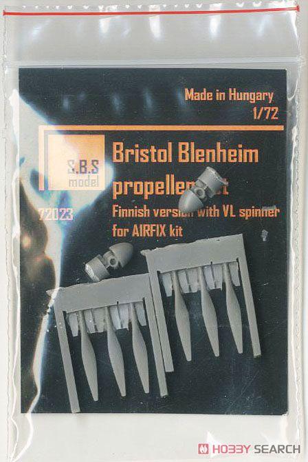 ブリストルブレニム用 プロペラセット (フィンランド空軍用、 VLスピナー付き) (エアフィックス用) (プラモデル)