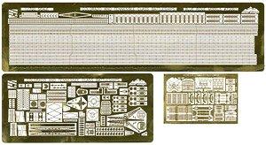 WWII 米国海軍 戦艦 ウェスト・ヴァージニア1945 用 (プラモデル)