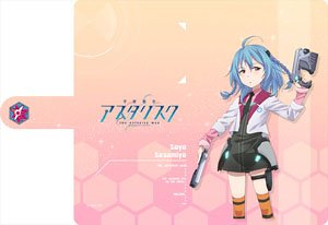The Asterisk War Notebook Type Smart Phone Case iPhone6+ Saya (Anime Toy)
