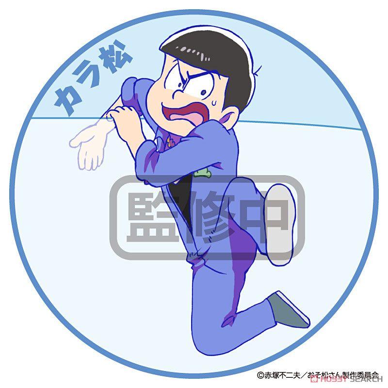 PUTITTO おそ松さん 2 12個セット (キャラクターグッズ)