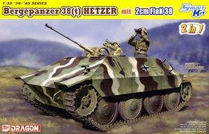 WW.II ドイツ軍 駆逐戦車 38(t)2cm対空機関砲 Flak38搭載型 (プラモデル)