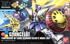 Gyancelot (HGBF) (Gundam Model Kits)