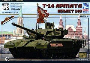 現用露 T-14 アルマータ オブイェークト148 主力戦車 (プラモデル)