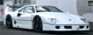 フェラーリ F40 LM ホワイト (ミニカー)