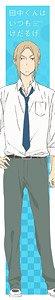 『 田中くんはいつもけだるげ』 もふもふマフラータオル 太田 (キャラクターグッズ)