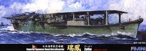 日本海軍航空母艦 瑞鳳 昭和19年 木甲板シール・ドライデカール付き (プラモデル)