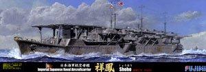 日本海軍航空母艦 祥鳳 昭和17年 DX (プラモデル)