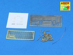 米・M2重機関銃用・M2A1弾薬箱&弾帯 (プラモデル)