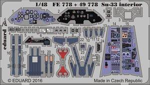 Su-33 内装パーツセット キネテック用 (プラモデル)