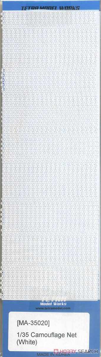 カモフラージュネット (ホワイト) (プラモデル)