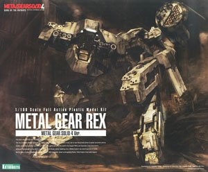 Metal Gear REX Metal Gear Solid 4 Ver. (Plastic model)