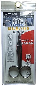 Etching Dedicated Scissors Zantetu (Hobby Tool)
