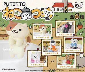PUTITTO series (プティットシリーズ) ねこあつめ 8個セット (キャラクターグッズ)
