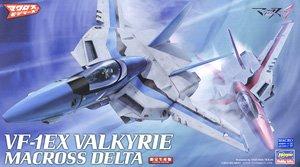 VF-1EX バルキリー `マクロスΔ` (プラモデル)