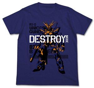 機動戦士ガンダムUC バンシィ デストロイモード Tシャツ NIGHT BLUE M (キャラクターグッズ)