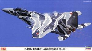 F-15DJ イーグル `アグレッサー 081号機` (プラモデル)