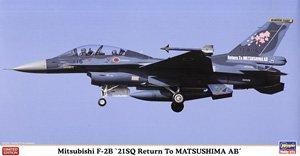 三菱 F-2B `21SQ 松島基地帰還記念` (プラモデル)