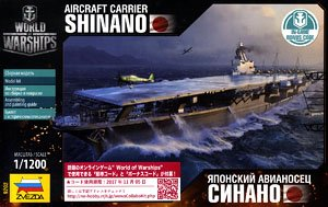 IJN Aircraft Carrier Shinano (w/World of Warships Bonus Code